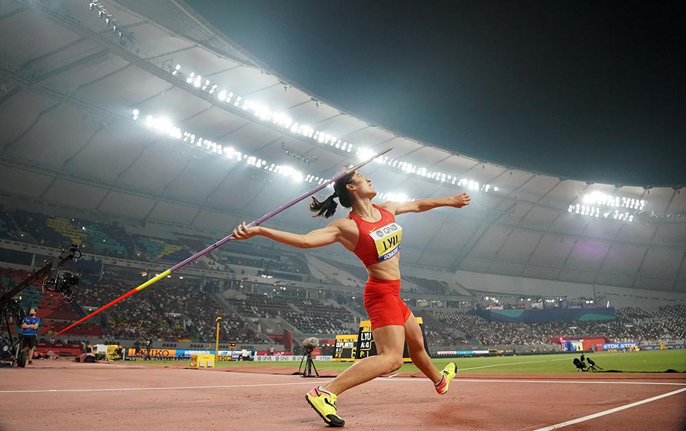 2019 Women's Javelin World Rankings - Track & Field News